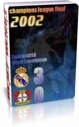 رئال مادرید 2-1 لورکوزن - فینال 2002