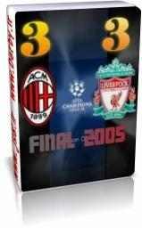 لیورپول 3-3 میلان - فینال 2005