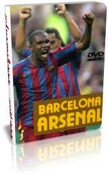 بارسلونا 2-1 آرسنال - فینال 2006