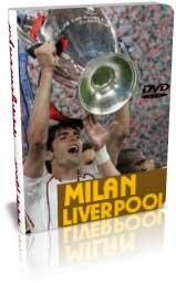 میلان 2-1 لیورپول - فینال 2007