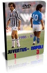 ناپولی - یوونتوس - لیگ ایتالیا 1985