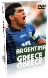 آرژانتین 4 - 0 یونان - جام جهانی 1994