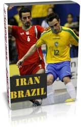 ایران 0-1 برزیل - جام جهانی 2008