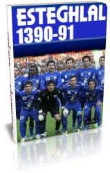 استقلال 90 - 91 (خلاصه همه بازیهای فصل)