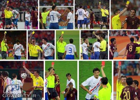 بیشترین کارت قرمز در یک بازی جام جهانی