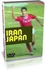 ایران 1-0 ژاپن (آسیایی 1990 پکن)
