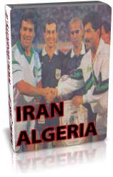 ایران 2-1 الجزایر (بین قاره ای 1370)
