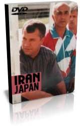 ایران 2-1 ژاپن (مقدماتی جام جهانی 94)