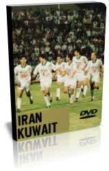 ایران 1-1 کویت (رده بندی جام ملتها 1996)