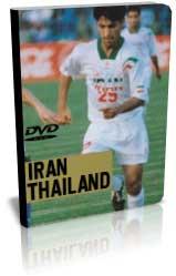 ایران 3-1 تایلند (جام ملتها 1996)