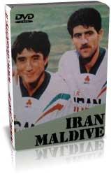 ایران 17-0 مالدیو (مقدماتی جام جهانی 98)