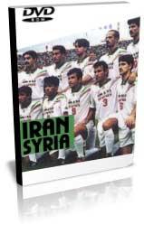 ایران 2-2 سوریه (مقدماتی جام جهانی 98)
