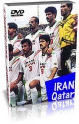 ایران 3-0 قطر (مقدماتی جام جهانی 98)