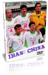 ایران 4-1 چین (مقدماتی جام جهانی 98)