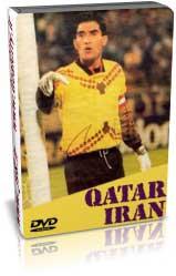 قطر 2-0 ایران (مقدماتی جام جهانی 98)