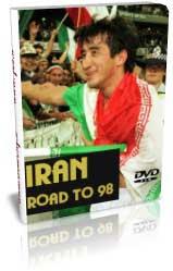 ایران در راه جام جهانی 98 فرانسه