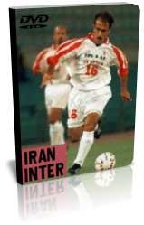 ایران 4-1 اینترمیلان (دوستانه 1998)