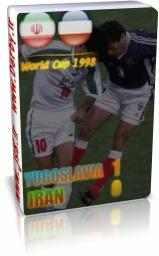 ایران 0-1 یوگسلاوی ( جام جهانی 98)