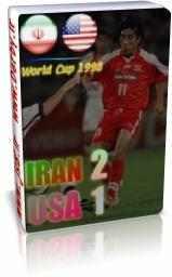 ایران 2-1 امریکا (جام جهانی 98)