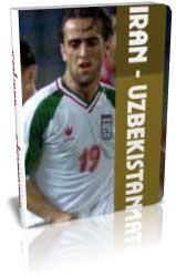 ایران 4-0 ازبکستان (یک چهارم نهایی آسیایی 98)