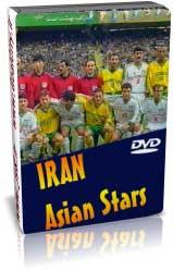 ایران 5-0 منتخب آسیا (دوستانه بهمن 78)