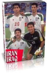ایران 1-0 عراق (جام ملتها 2000)