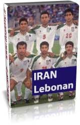 ایران 4-0 لبنان (جام ملتهای آسیا 2000)