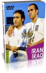 ایران 2-1 عراق (مقدماتی جام جهانی 2002)