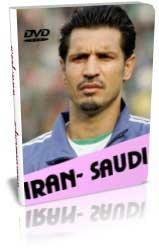 ایران 2-0 عربستان (مقدماتی جام جهانی 2002)