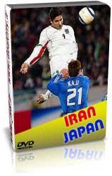 ایران 2-1 ژاپن (مقدماتی جام جهانی 2006)