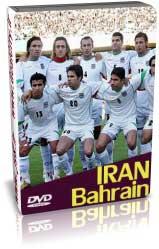 ایران 1-0 بحرین (مقدماتی جام جهانی 2006)