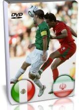 ایران 1 - 3 مکزیک - جام جهانی 2006