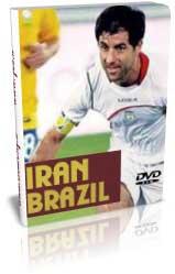 ایران 0 - 3 برزیل (دوستانه 2011)