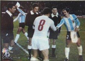 خاطره تساوی تیم ملی ایران با آرژانتین در سال 1975