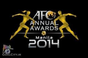معرفی بهترین های فوتبال آسیا در سال 2014 - گزارش کامل
