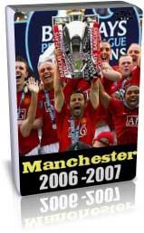 منچستر یونایتد در فصل 07-2006