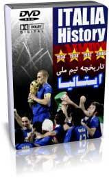 پکیج کامل تاریخچه تیم ملی ایتالیا