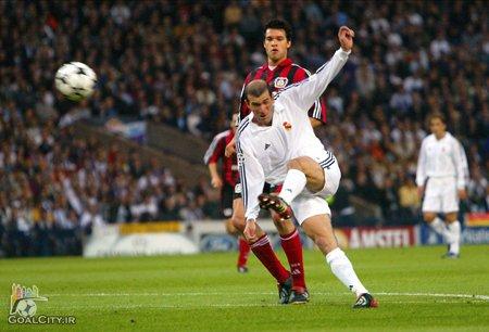 دانلود گل زین الدین زیدان به لورکوزن در فینال لیگ قهرمانان اروپا 2002