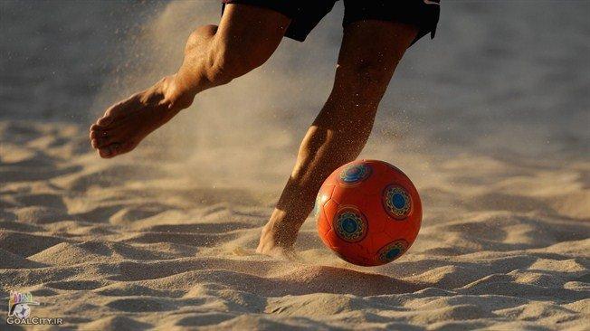 دانستنی ها ، تاریخچه و قوانین فوتبال ساحلی