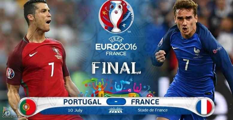 دانلود گلها و هایلایت پرتغال فرانسه فینال یورو 2016 Final  EURO